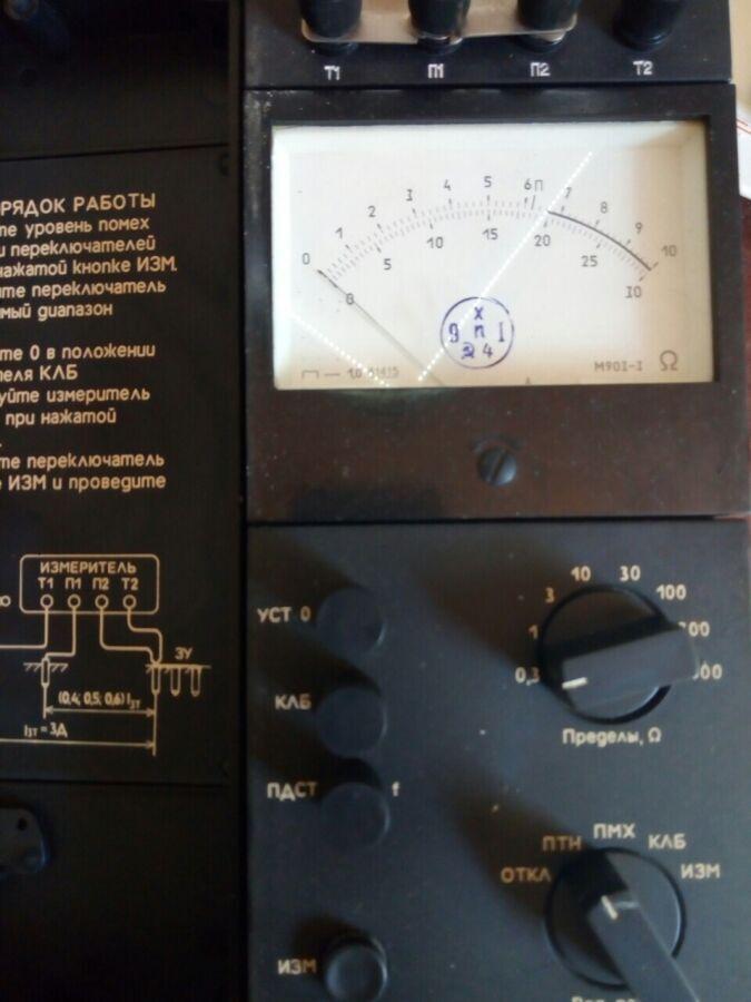 Измеритель сопротивления заземления ф4103