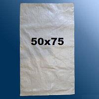 Мешок 50х75 на 25кг, от компании-производителя