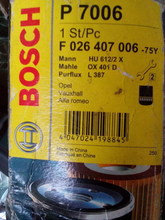 Фильтр масляный Bosch F026407006