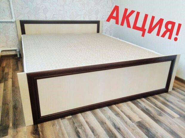 Кровать двуспальная + матрас = 3300 грн