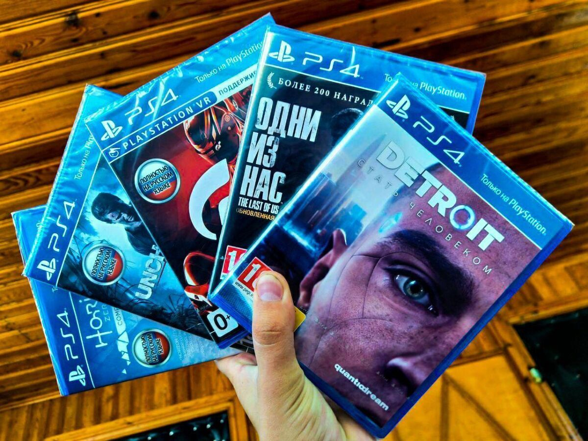 Detroit: Become Human, The Last of Us, Horizon, Uncharted 4, GTS, Ps 4