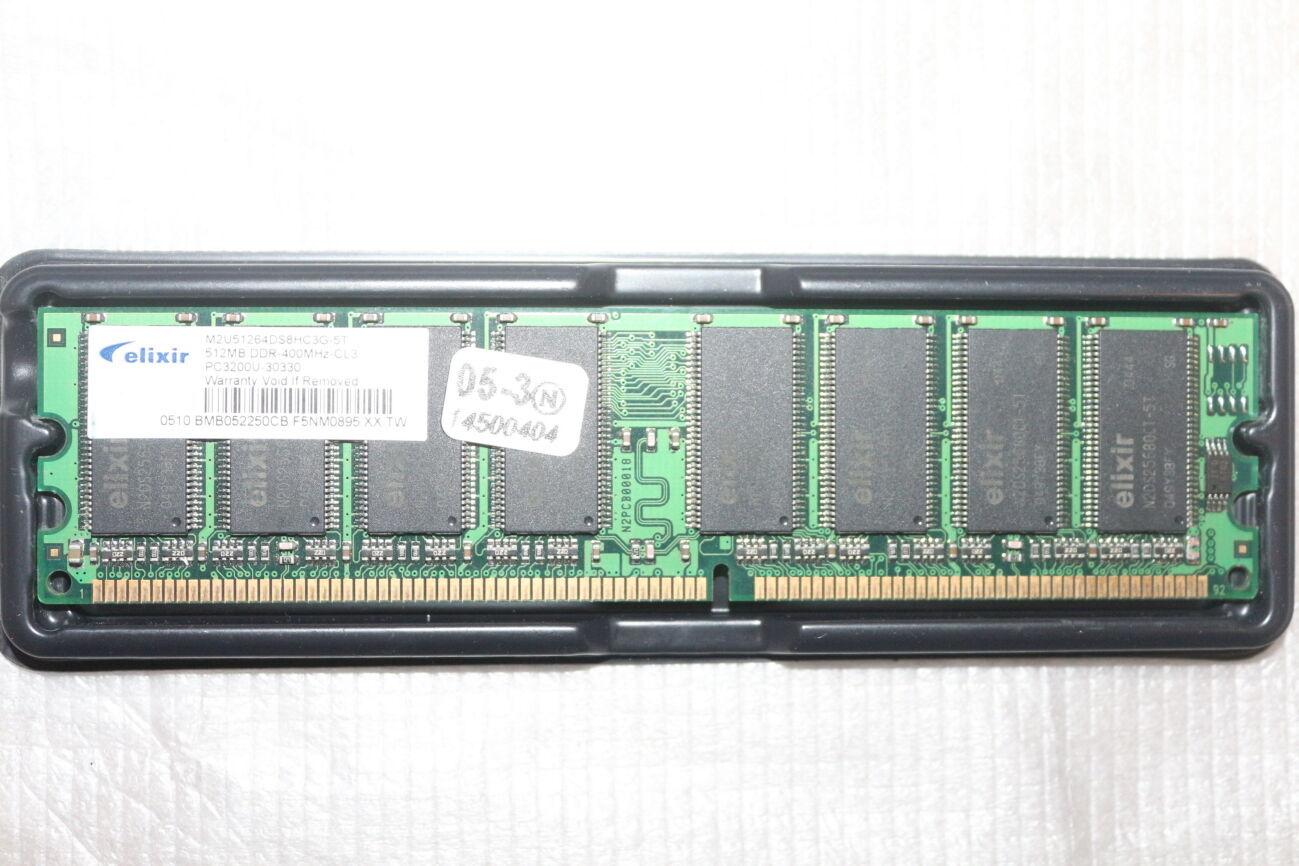 Модуль памяти Elixir