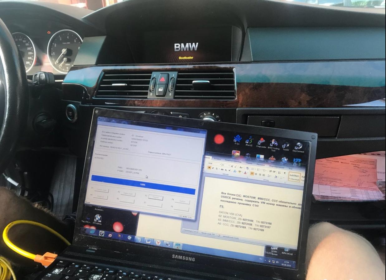 Bmw Mini русификация навигация кодирование Carplay обновление русский