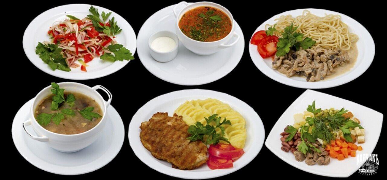 Днем, прикольные картинки комплексные обеды с доставкой