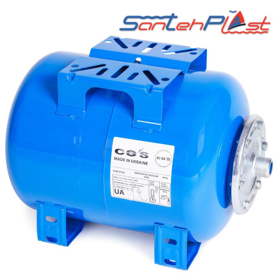 Гидроауккумуляторы по оптовым цена от производителя Santehplast !