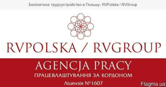 """Страховки для визы """"guardian""""  и выезда по безвизу Rvpolska"""
