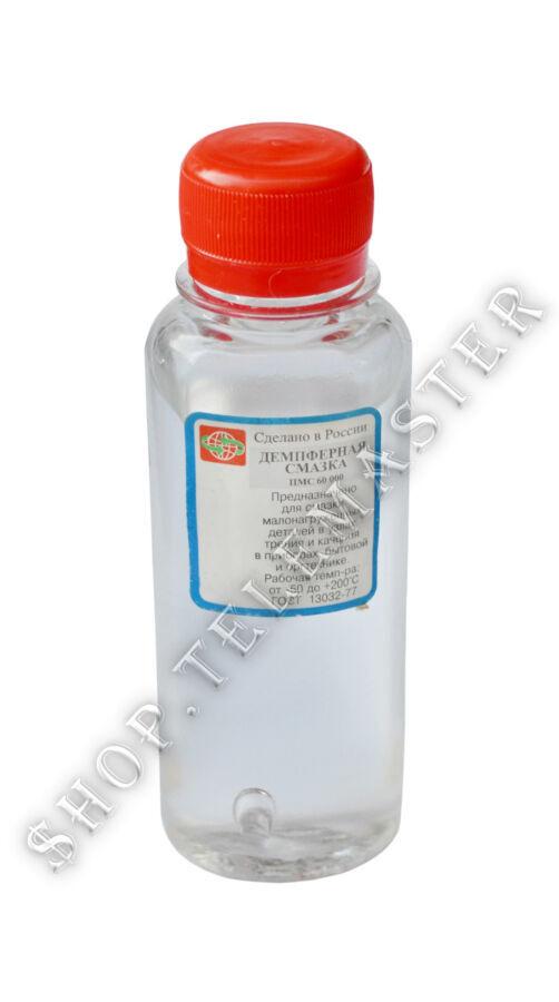 0154 - силиконовая смазка демпферная пмс-60000, 100г