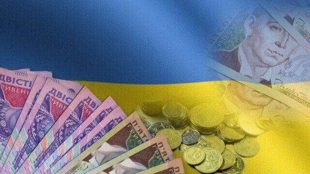 частный кредит без предоплат украина отп отправить заявку на кредит