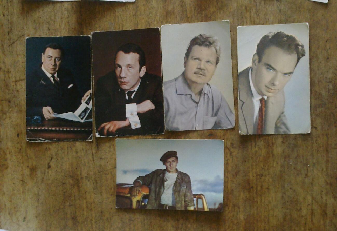Сайт открытки актеров, смешных мультяшных