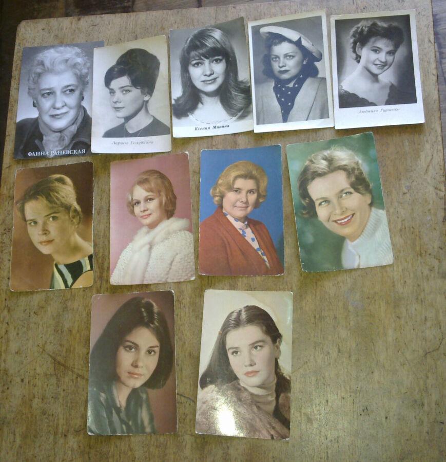 Горизонтальных открыток, продажа открыток актеров кино