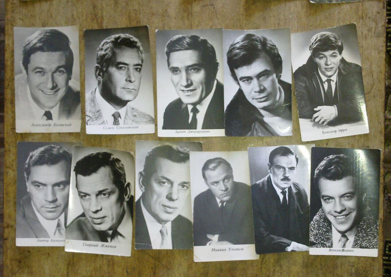 Анимашка днем, продам советские открытки с артистами