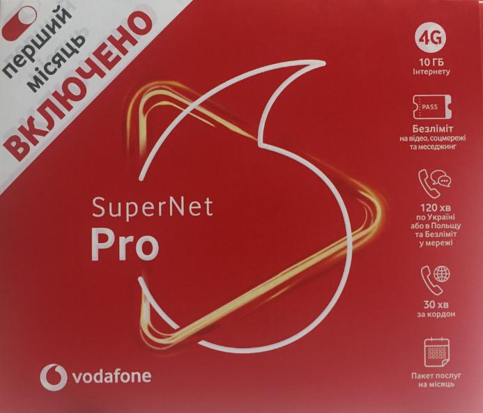 Vodafone Supernet Pro 1
