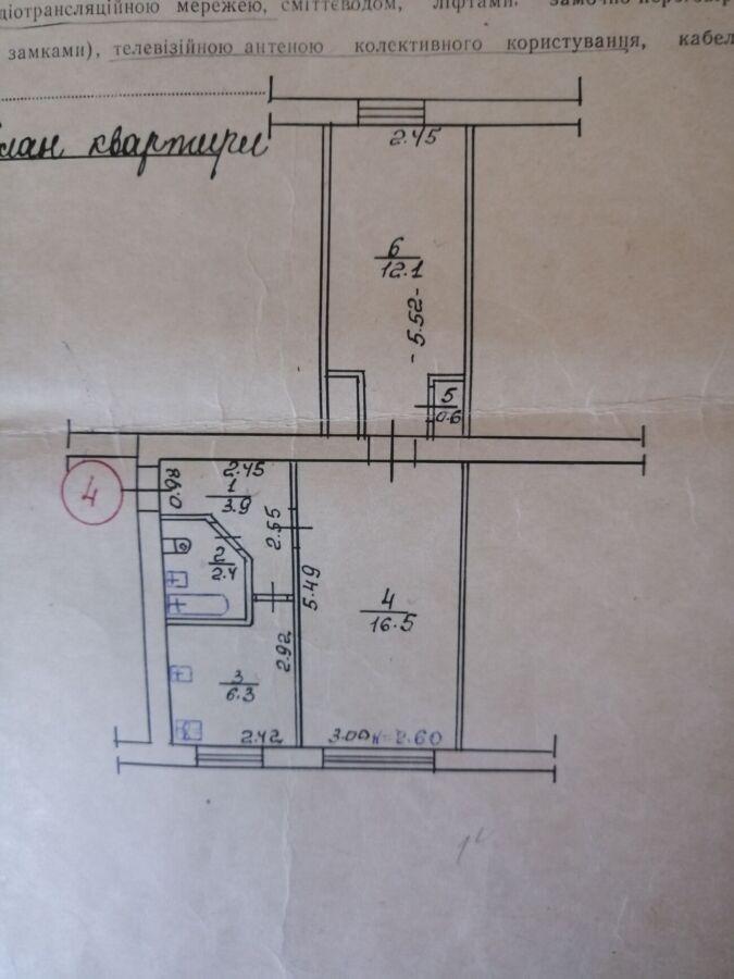 квартира в Диканьке, продажа или обмен на жилье в Харькове