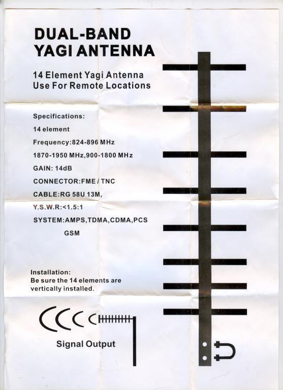 Антенна наружная CDMA 14дБ