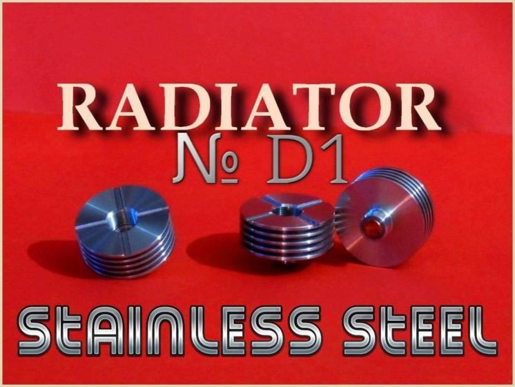 Купить радиатор для электронной сигареты оптовые поставки кальянов и табака
