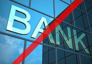 Кредитные споры и споры с банками.