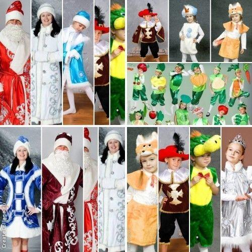 Детские карнавальные костюмы только новые 170грн.маски,парики,шляпы.
