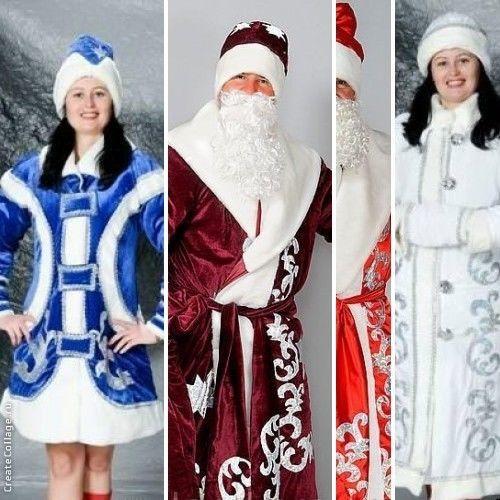 Дед мороз,Снегурочка,маскарадные,карнавальные костюм,бороды,косы,маски