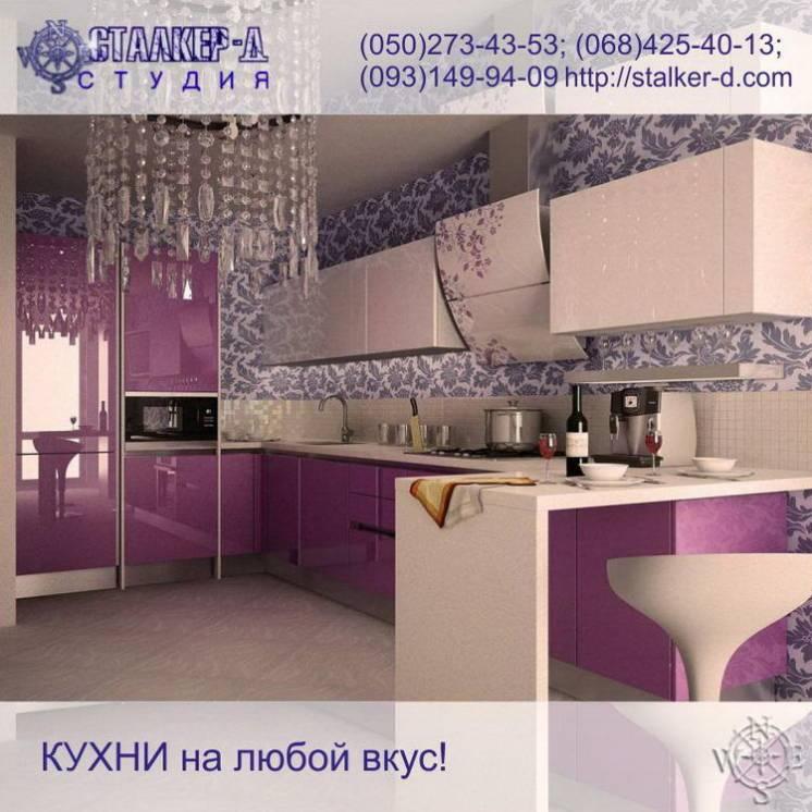 Кухни, шкафы-купе, детские и другая оригинальная корпусная мебель