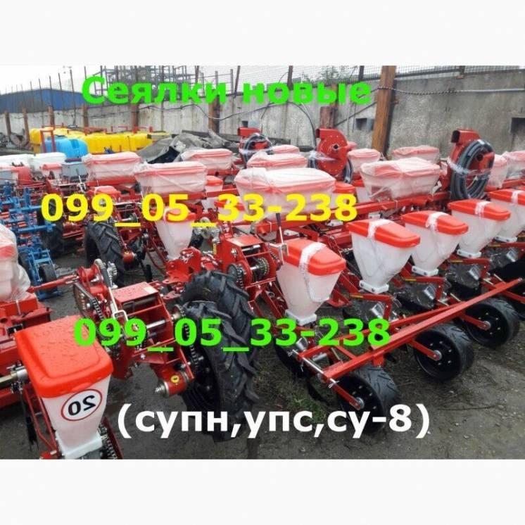 Продажа сеялок СУПН, СУ-8, Сеялка УПС-8 гибрид от Веста-8 точный высев