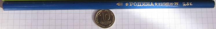 1 химический карандаш ссср + сухие чернила в порошке