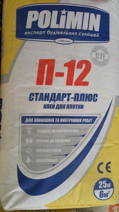Клей для плитки Полимин П-12 25кг