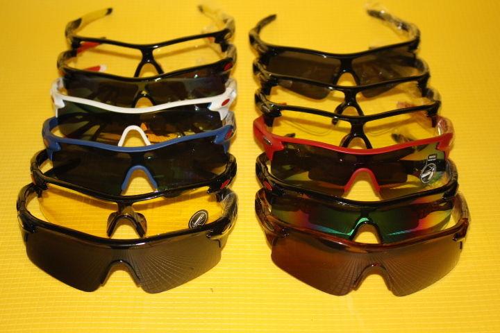 Велосипедні окуляри. Велосипедные очки.