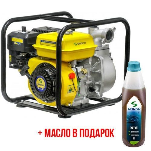 Бензиновая мотопомпа Садко (Sadko) WP-5030