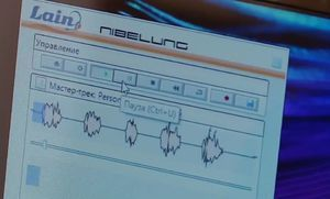 Программный лингафонный кабинет Nibelung