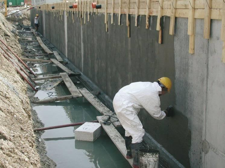 Гидроизоляция бетона.