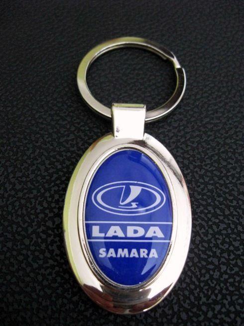 Брелок Lada Samara.
