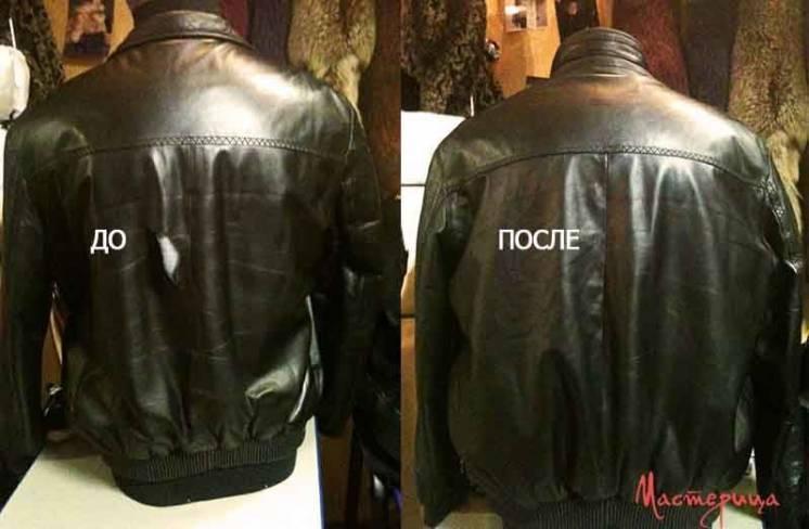 Покраска кожаных изделий курток дубленки ремонт