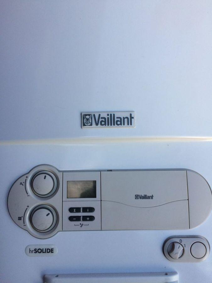 Vaillant  Т7 газовый конденсационный