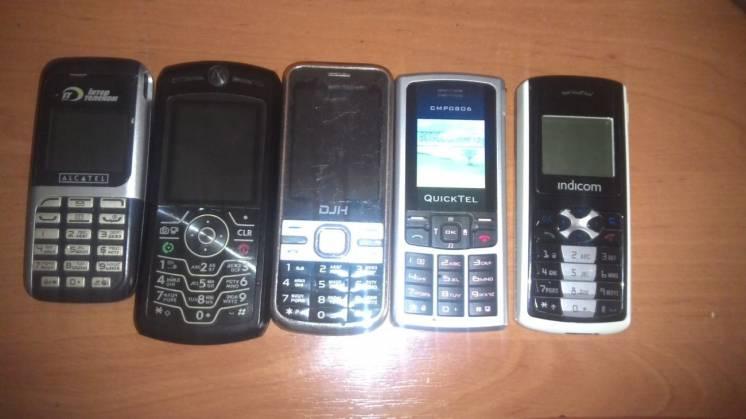 Продам CDMA телефоны от интертелекома в ассортименте