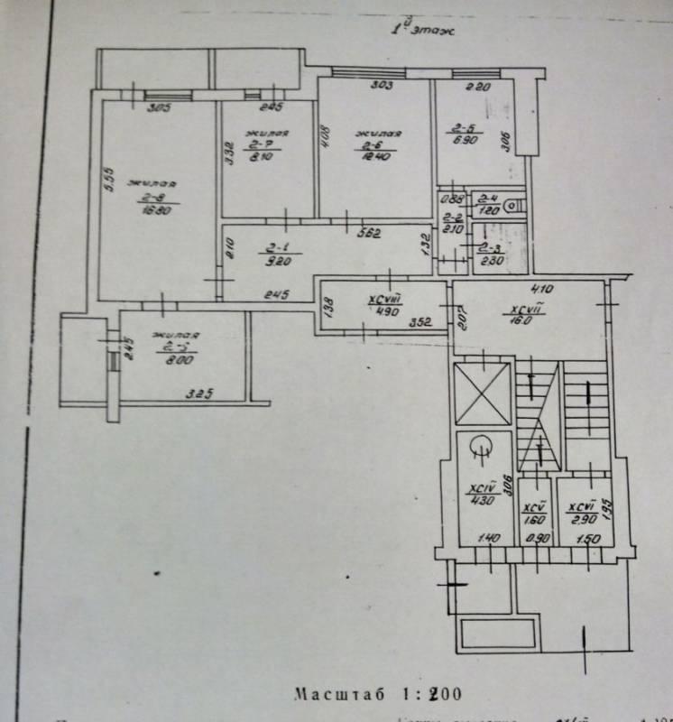 4кімнатна квартира (вул.Вол.Великого)