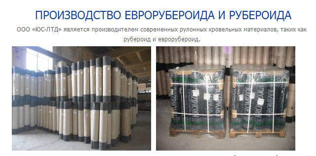 Производство и продажа кровельных материалов в Украине