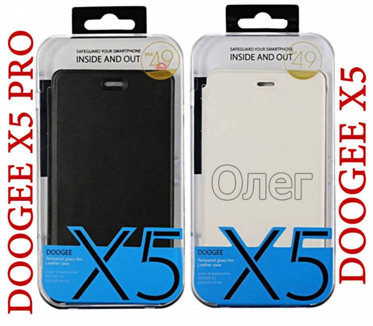 Чехол-книжка Doogee X5, X5 pro + закаленное стекло - оригинал