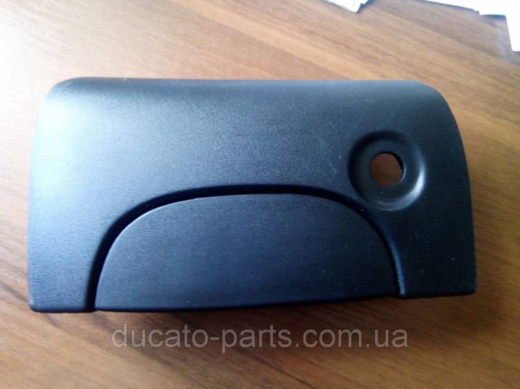 Ручка задней распашной двери (наружная) Рено Канго / Renault Kangoo