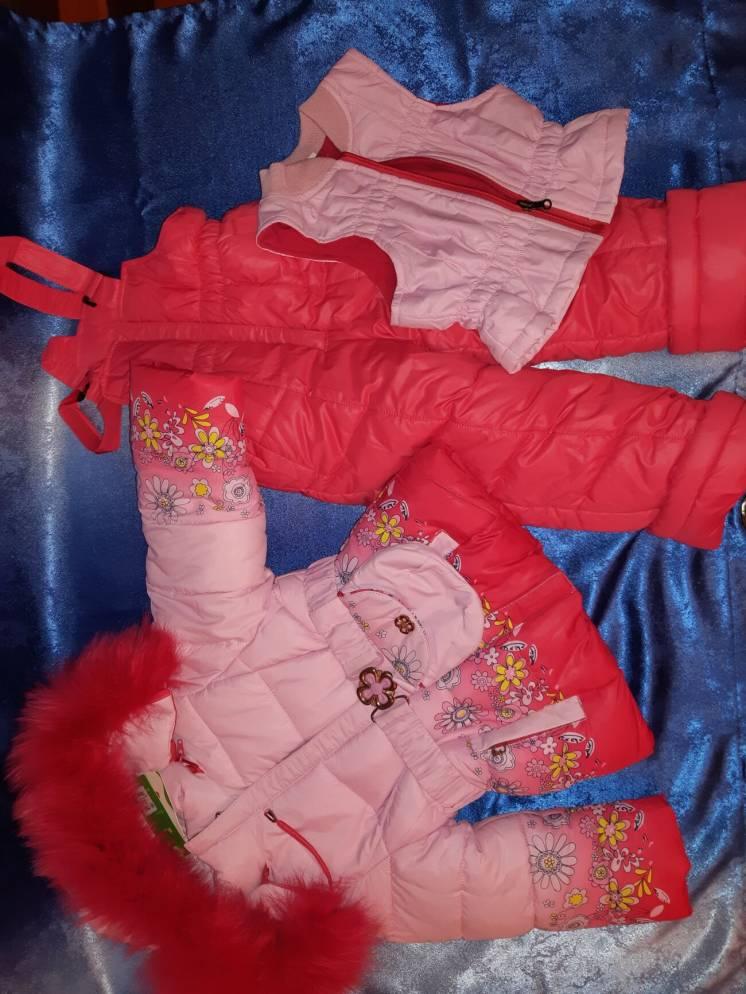 Зимний костюм отличного качества