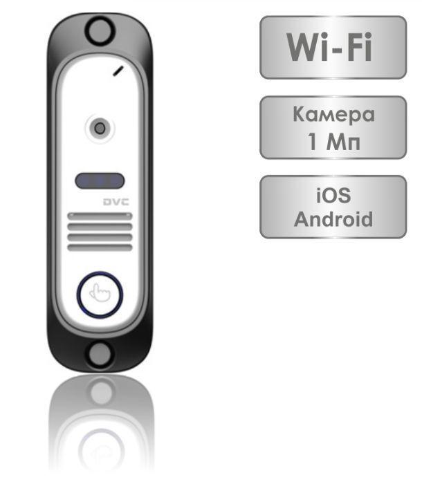 IP WIFI Вызывная панель DVC-624