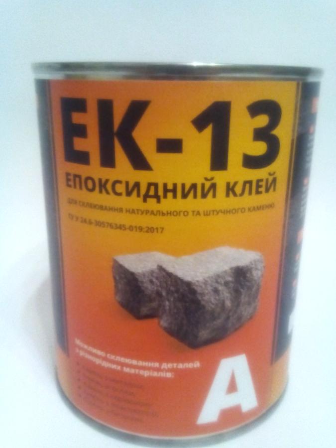 двухкомпонентный эпоксидный клей ЭК-13