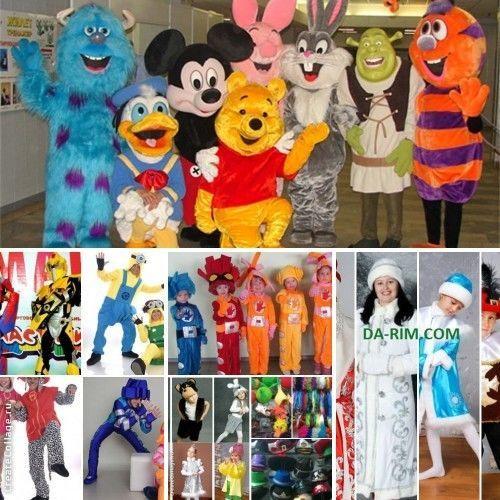 Костюмы аниматорам,ростовые куклы,карнавальные костюмы,парики,маски.
