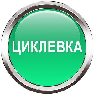 Беспылевая циклевка шлифовка паркета ремонт за 1 день Киев