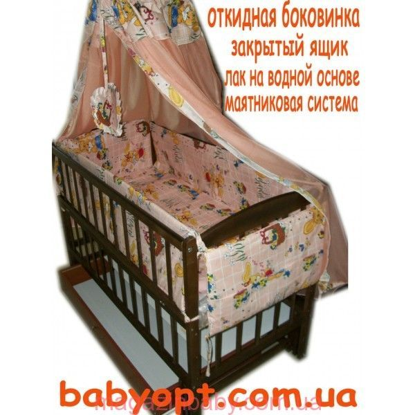 Акция! Набор! Кроватка + ящик + матрас кокос + постельный набор. New