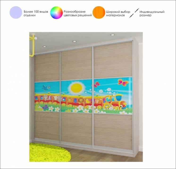 Шкаф-купе для детской комнаты от дизайн-стелла, киев