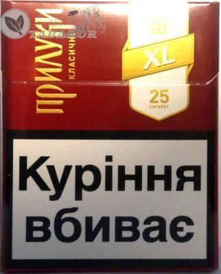 Купить сигареты в украине прилуки сигарета конфета купить