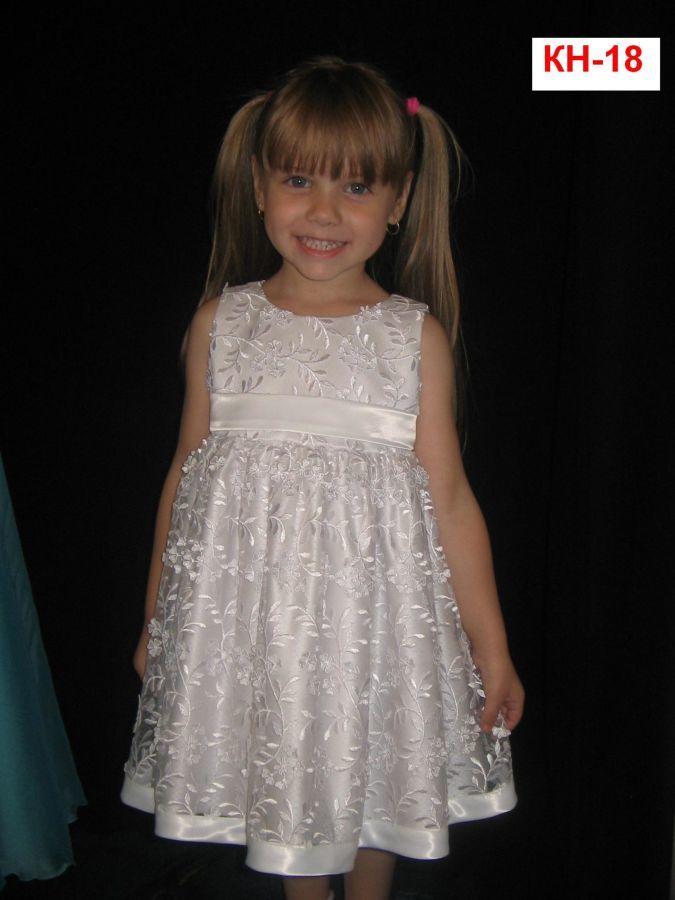 Детское гипюровое нарядное платье, белое