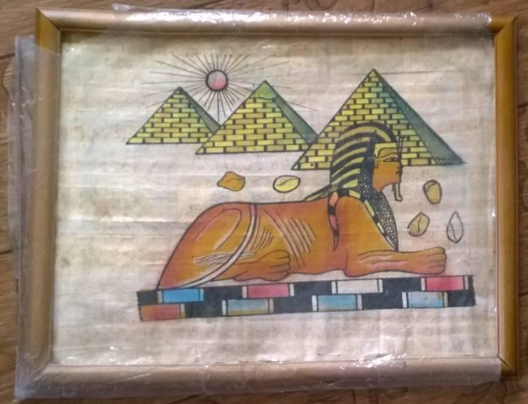 Картина на папирусе: Сфинкс и пирамиды Гизы (уже с рамкой)