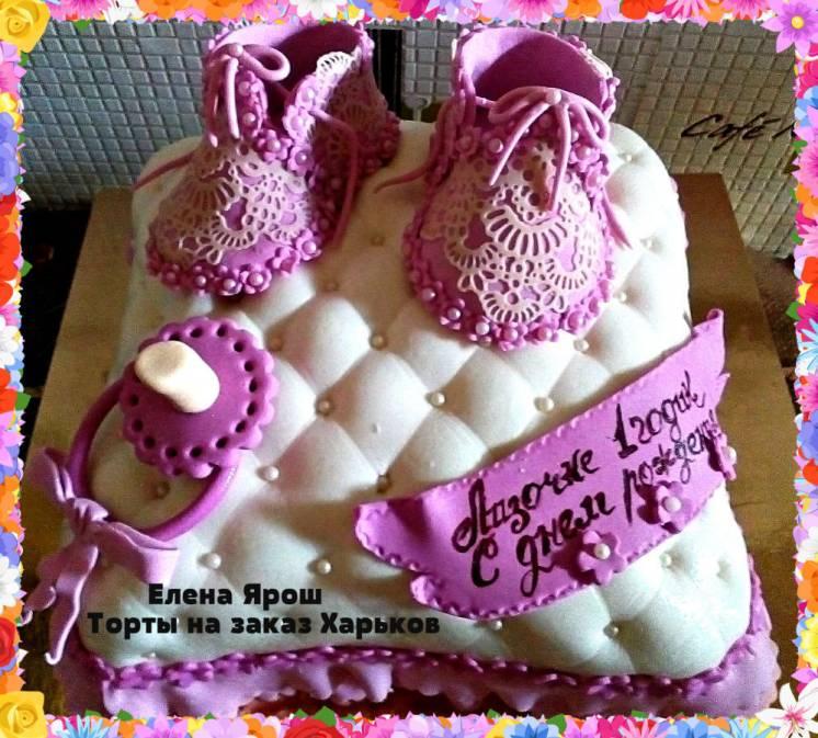 Тортик для самых маленьких на день рождения