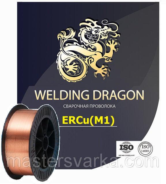 Сварочная проволока для сварки меди марки ERCu диаметр 1,0 мм катушка